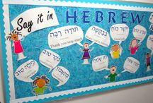 Teaching: Hebrew