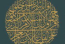 İslami Kaligrafi