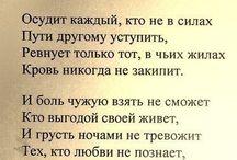 стихи романтика