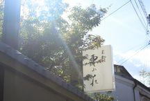 150725~27 Osaka & Kyoto, Japan / Osaka & Kyoto shots