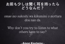 Nihon quotes