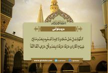 Durood Shareef / Online Islamic Education best provided by QTV Tutor, easy Online Islamic study, 24/7, Flexible timings, connect with QTV Tutor, any device from anywhere.