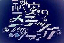 女の子系_logo