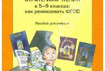 О детском чтении