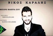 New promo song... Νίκος Καράλης - Δεν Μπορώ Μακριά Σου