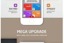 12.mobile_ui ux