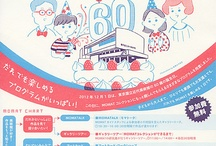 ・【  Lay out  - Japan 】・