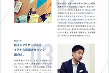ウェブデザイン 企業