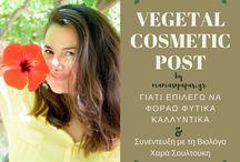 Vegetal Cosmetics