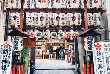 Tokyo trip