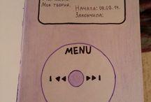 Ideas for personal diary 》 Идеи для личного дневника