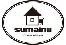 sumainu Original & Owner goods / スマイヌで販売中のオリジナルグッズなどをご紹介させてください。