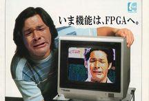 Japanese PC