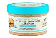 Aromatyczna sól do kąpieli. Naturalnie! / Sól do kąpieli z Morza Martwego. Relaks i odprężenie dla ciała i ducha.