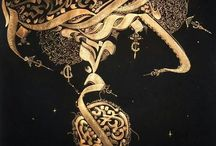 Arabic calligraphy / Only the most beautiful and creative artworks will be pinned at this board