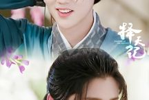 Fighter Of The Destiny❤ / chinese drama with Luhan as main role ❤