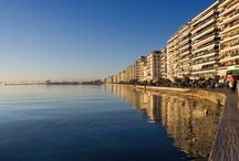 Thessaloniki- Main Land - Greece