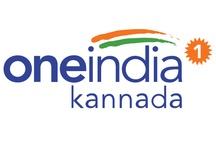 Kannada / kannada.oneindia.in is a Kannada portal offering Kannada online. Get Kannada news, movies, Karnataka recipes, blogs, bookmarks, photo gallery and more.. / by Oneindia