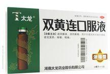 Chinese Medecine