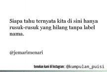 indonesian words