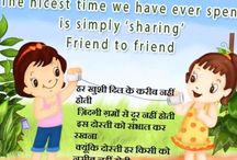 Friendship Day Videos