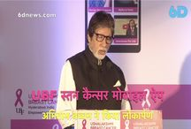 Amitabh Bachchan Launched Breast Cancer App