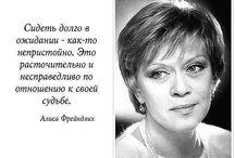 френдли Алиса