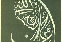 Besmele-i Şerif / Allah'in ismiyle