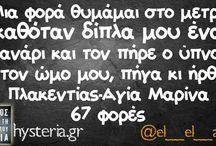 Greek mood