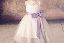 Платье прелесть