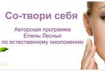 Красота и здоровье в любом возрасте / Красота, здоровье, омоложение. Лучшие практические советы и рецепты