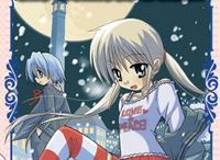 Manga List - H / All the manga that starts with H