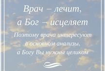 sokolinsky