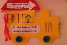 Nipiagogio - Pros to Dimotiko