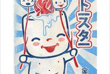 kawaizon / 可愛ぞん