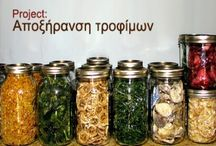 Αποξηρανση τροφων-Επιβιωση