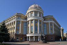 Мой город Саратов