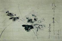 松尾芭蕉 Matsuo BASHO