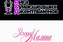 """Events  / Мероприятия и праздники в Загородном клубе """"Ягода Малина"""""""