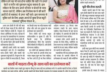 "hair care Tips for ""HOLI"". featured beautifully by Samachar Jagat Jaipur Today."