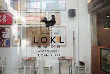 cafe / by Natalie Baker
