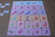 arabic printable