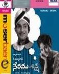 Movies Telugu