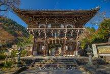 Yoshimine-dera, Ōharano, Kyoto, Autumn 2015!