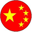 Bright Start ECC Chinese / Awesome ideas for Chinese class, China week and celebrating China