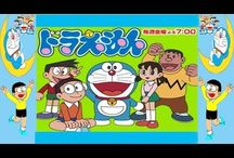 Channel HD Doraemon / Channel HD Doraemon