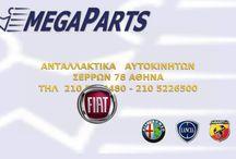 MEGAPARTS / Ανταλλακτικά αυτοκινήτων Fiat Alfa Romeo Lancia Abarth