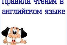 Знания)))!!!!!!