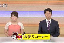 ニュース630 京いちにち NHK