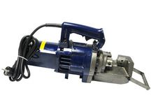 What is the usage of lobster rebar cutter?